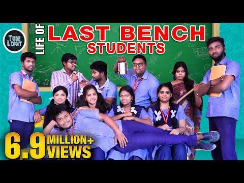Life Of Last Bench Students | Class Room Sothanaigal | School Life | School Pullingo | School Days