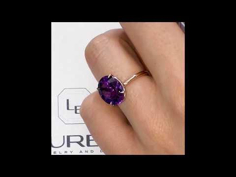 4.16 ct Amethyst Rose Gold Ring