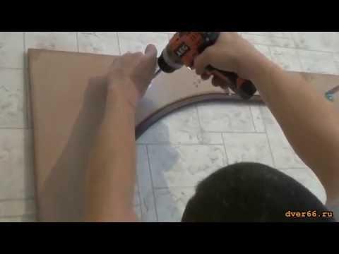 Как установить межкомнатную арку рено своими руками 68