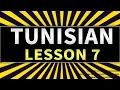 Learn the Arabic Tunisian language Lesson 7