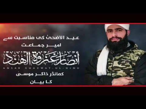 Video Jammu and Kashmir: Zakir Musa releases terror video download in MP3, 3GP, MP4, WEBM, AVI, FLV January 2017