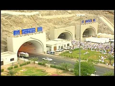 Improvement of Jamarat Bridge and Surrounding Area in Mina
