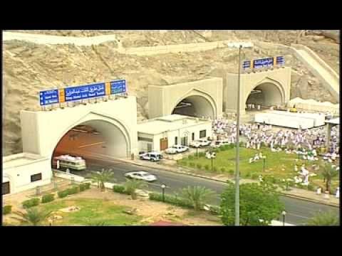 Improvement of Jamarat Bridge and Surrounding Area in Mina