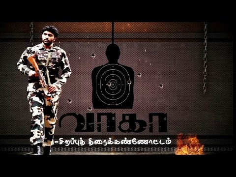 Wagah-Vikram-Prabhu-Ranya-Rao-Independence-Day-Special-Sirappu-Nigazhchi-Kalaignar-TV