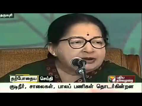 Jayalalithaa-speech-at-election-campaign-in-Dharmapuri-Part-II