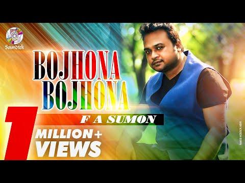 Download F A Sumon | Bojhona Bojhona | Lyric Video | New Bangla Song 2017 | Soundtek HD Mp4 3GP Video and MP3