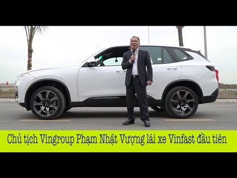 CHỦ TỊCH Phạm Nhật Vượng lái xe VinFast đầu tiên xuất xưởng và những chia sẻ đầy tâm huyết - Thời lượng: 4 phút, 18 giây.