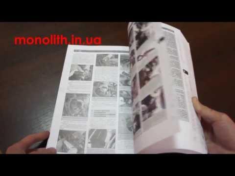 руководство по эксплуатации шевроле ланос pdf