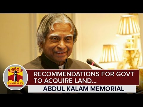 Kalam-Memorial--Recommendations-for-Government-to-acquire-Land--Thanthi-TV