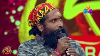 Video ഒരു വിത്യസ്ത പ്രകടനം..!! | Comedy Utsavam | Viral Cuts MP3, 3GP, MP4, WEBM, AVI, FLV September 2018