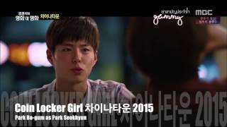 Nonton Coin Locker Girl                 2015 Film Subtitle Indonesia Streaming Movie Download