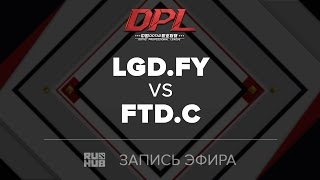 LGD.FY vs FTD.C, DPL.T, game 1 [Mila]