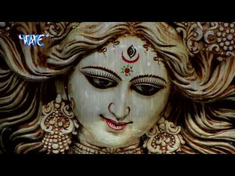Video देखे माँ की ऐसी भक्ति - Darbar Me Durga Mai Ke- Avadhesh Tiwari- Bhojpuri Devi Geet download in MP3, 3GP, MP4, WEBM, AVI, FLV January 2017