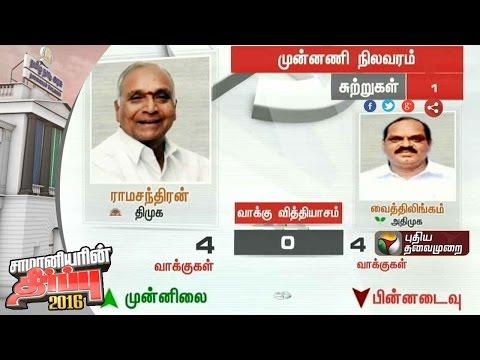 TN-elections-DMK-leads-in-Orathanadu-constituency