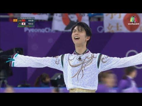 Yuzuru Hanyu มาชมลีลาของ เจ้าชายแห่งลานสเก็ตน้ำแข็ง เหรียญทอง โอลิมปิกฤดูหนาว 2018