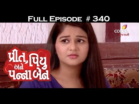 Preet-Piyu-anne-Pannaben--20th-May-2016--પ્રીત-પિયુ-અને-પન્નાબેન--Full-Episode