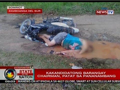 SONA: Mahigit 5,000 barangay, nasa election watchlist ng PNP_A héten feltöltött legjobb űrhajó videók
