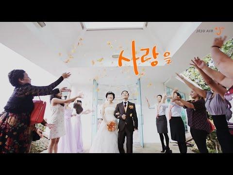Video of Jeju Air
