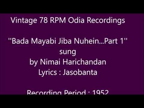 Video Vintage 78 RPM Odia Recordings..''Bada Mayabi Jiba Nuhein..'' sung by Nimai Harichandan download in MP3, 3GP, MP4, WEBM, AVI, FLV January 2017