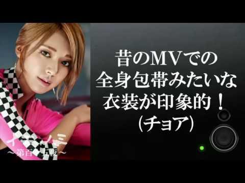 [ENG + THAI SUB] AOA Nishikawa Takanori's Ienomi Ep 115 (With Yuttan)