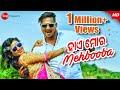 Hai Mora Mehbooba | Latest Odia Music Video | Raj & Lilly | Ashutosh & Lopamudra | Sidharth TV