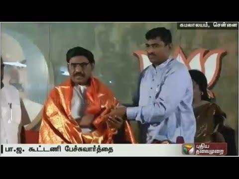 Indiya-Jananayaka-Katchi-allocated-45-seats-in-the-BJP-alliance
