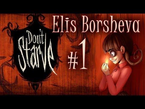 Don't Starve обучение, Элис Борщева. Как начать играть, как развести костер. #1