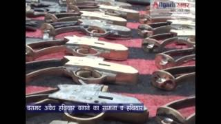 ILLEGAL ARMS FACTORY