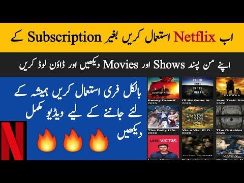 How to use Netflix without subscription! 📱Netflix premium apk review 2020