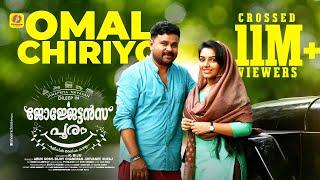Video Omal Chiriyo | Georgettans Pooram Official Video Song 2017 | Dileep | Rajisha Vijayan | K. Biju MP3, 3GP, MP4, WEBM, AVI, FLV September 2018