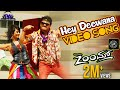 Hey Diwana Full Video Song || Zoom Movie || Ganesh, Radhika