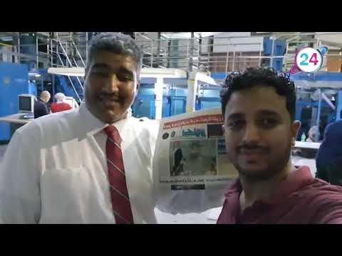 وثائقي قصير : لم تسقط العاصمة الجنوبية عدن