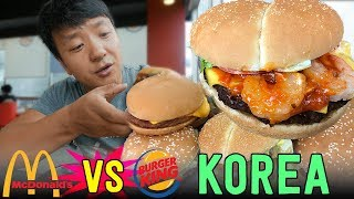 Video KOREAN McDonald's VS. Burger King in Seoul South Korea MP3, 3GP, MP4, WEBM, AVI, FLV Juni 2019