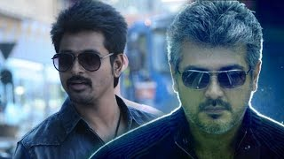 Sivakarthikeyan Joins with Ajith for the First Time Kollywood News 01/12/2015 Tamil Cinema Online