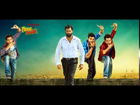 Raja Meeru Keka Movie Teaser