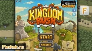 Видеообзор Kingdom Rush