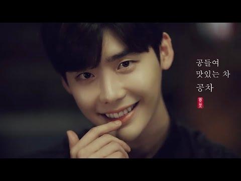 [CF] 이종석의 공차 레시피의 3가지 비밀 Lee jong suk- Gong Cha CF (видео)