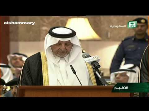 #فيديو :: كلمة الامير #خالد_ الفيصل اثناء استقباله لخادم الحرمين