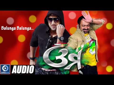 Video Odia Movie - Omm | Balunga Balunga - Audio Song | Sambit | Prakruti | Sudhakar | Latest Odia Songs download in MP3, 3GP, MP4, WEBM, AVI, FLV January 2017