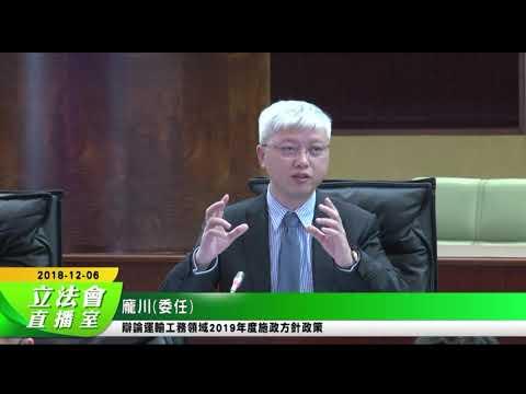 龐川:推廣全城wifi