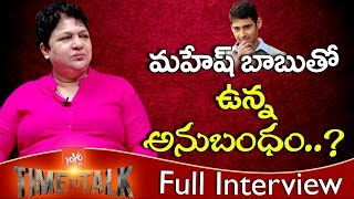Director Jaya B Exclusive Interview.Jaya B is one of the few woman directors in the Telugu industry today. Always interested in films, she started a film publication, Superhit, with her husband, B A Raju, She did MA English (Lit) in Chennai University and also she did diploma in Journalism from Chennai University. She completed her MA in Psychology at Annamalai University.After completing her education, she started her career as a writer for the Telugu daily newspaper Andhra Jyothy. She would go on to write for the publication's Jyothi Chitra section, which covers news regarding the Telugu cinema industry. She made her debut as a director with the successful 2003 film Chantigadu. Her second venture Premikulu was a flop. Jaya's third, Gundammagari Manavadu, Saval, Lovely, Vaisakham.YOYO TV Viral Videos: https://goo.gl/nnCstSYOYO TV Trending Stories: https://goo.gl/6RWXQKYOYO Unsolved Mysteries: https://goo.gl/jkgYdGYOYO TV Interviews:  https://goo.gl/8WMtF1YOYO Time to Talk:  https://goo.gl/6bal83Srimathi Oka Bahumathi:  https://goo.gl/34ACbETelangana:  https://goo.gl/gvnXE7Chandamama Kathalu:  https://goo.gl/NVi8oF-------------------------------------------------------------YOYO Cine Talkies: https://goo.gl/twvgppYOYO News24: https://goo.gl/XK5wORYOYO TV Health:  https://goo.gl/KuVoiyYOYO World:  https://goo.gl/aM4ZWTYOYO TV Kannada:   https://goo.gl/7UFeSMYOYO TV Malayalam:   https://goo.gl/446VPJYOYO Times:   https://goo.gl/xou3WyYOYO TV Hindi:  https://goo.gl/jtyvy0----------------------------------------------------------------------------------Follow Us on: Facebook: http://bit.ly/2hkcu66 https://plus.google.com/+YOYOTVChannelTwitter: https://twitter.com/YOYOTVChannel Website: http://yoyoiptv.com/Subscribe Us https://www.youtube.com/channel/UCJ97pLhPp-CU9Tj4-dp9B6g?sub_confirmation=1