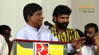 Sutta Pazham Sudatha Pazham Audio Launch Part 1