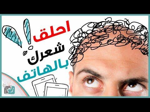 العرب اليوم - شاهد: أفضل تقنيات واكسسوارات للهاتف بسعر أقل من 10$