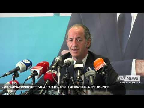 «AUTONOMIA PRIMO OBIETTIVO: A ROMA NON DORMANO TRANQUILLI» | 22/09/2020
