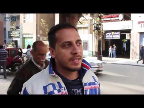 مصر العربية | استطلاع رأي الجماهير عن مباراة مصر وأوغندا