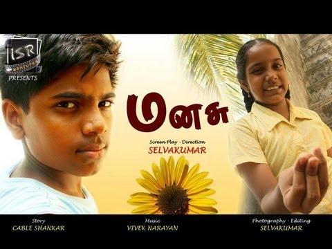 Manasu – Tamil short film