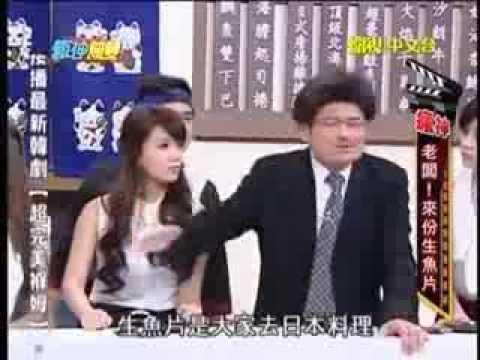 瘋神無雙 20140216 老闆!來份生魚片 & 少年PI的奇幻漂流 (四) (видео)