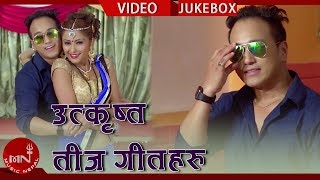 Teej Hits Collection Video Jukebox