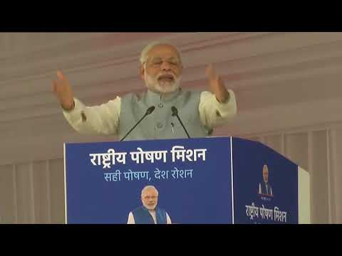 PM Modi's speech at launch of National Nutrition Mission & expansion of Beti Bachao Beti Padhao. Mar 8, 2018