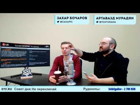 Ещё Больше Минералов 27.02.17 (Игровые новости) (видео)